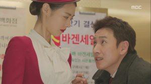 miss korea lee sun kyun lee yeon hee